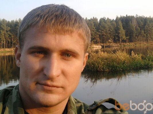 Алексей лукинский 31 сайт знакомств