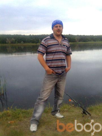 Фото мужчины EMIR, Краматорск, Украина, 38