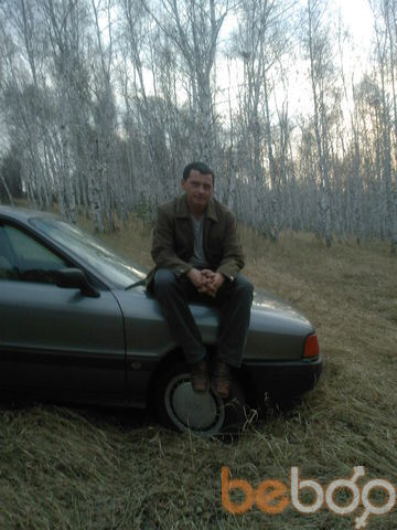 Фото мужчины cergei, Костанай, Казахстан, 42