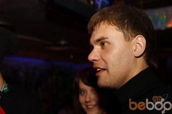 Фото мужчины GanGsta, Иркутск, Россия, 27