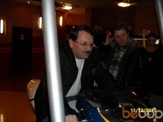 Фото мужчины эдгар, Владимир, Россия, 45