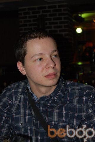 Фото мужчины Dimonchik, Москва, Россия, 28