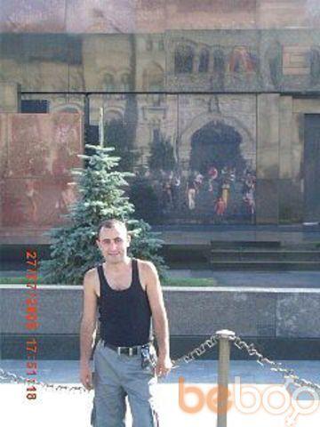 Фото мужчины PASH, Гюмри, Армения, 29
