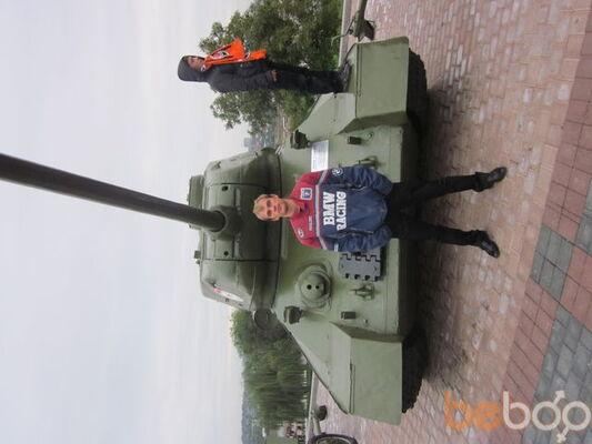 Фото мужчины красавчик, Луганск, Украина, 28