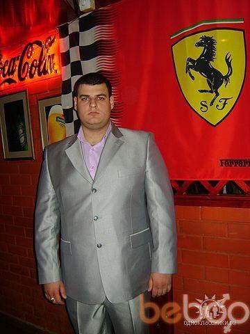 Фото мужчины ramzes007, Москва, Россия, 37