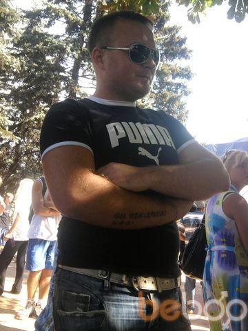Фото мужчины Herreugen, Донецк, Украина, 33