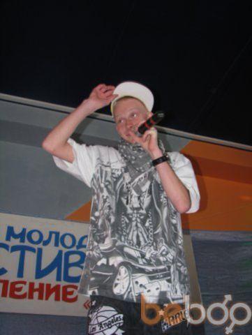 Фото мужчины SadPaulMCZ, Коломна, Россия, 27