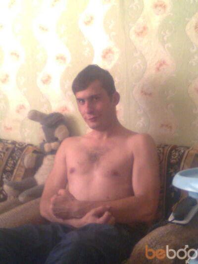 гей сайты казахстана знакомство