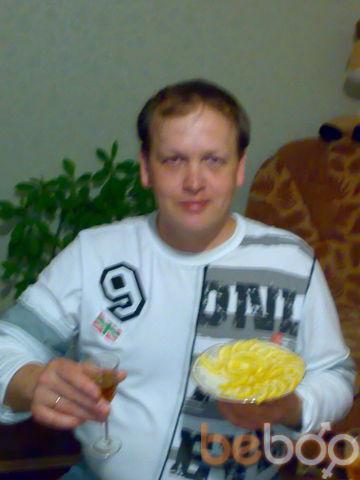 Фото мужчины robert, Павлоград, Украина, 48
