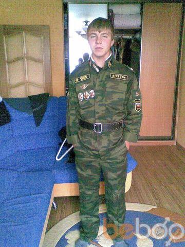 Фото мужчины Ivan, Смоленск, Россия, 25