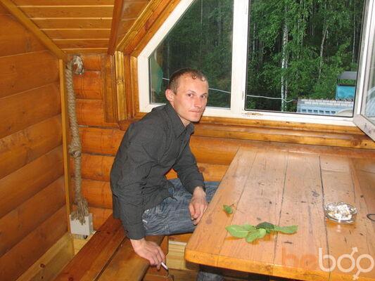 Фото мужчины perec23, Киров, Россия, 32