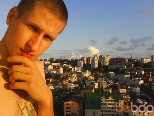 Кубани славянск на сайт знакомств