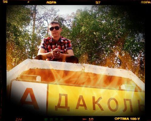 Фото мужчины Олег, Минск, Беларусь, 27