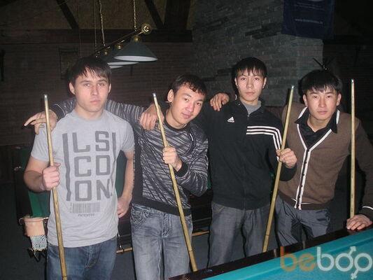 Фото мужчины Денис, Караганда, Казахстан, 26