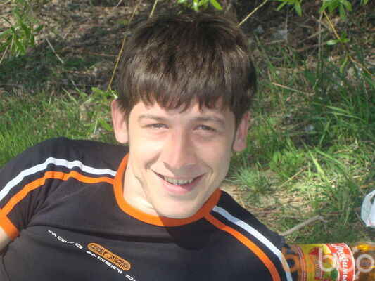 Фото мужчины Dima, Сочи, Россия, 28