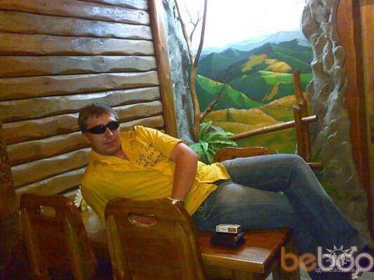 Фото мужчины withoutME, Киев, Украина, 32