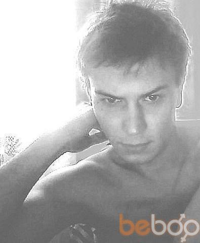 Фото мужчины Arty, Харьков, Украина, 32
