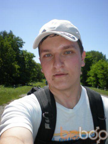 Фото мужчины KamikazE, Ивано-Франково, Украина, 27