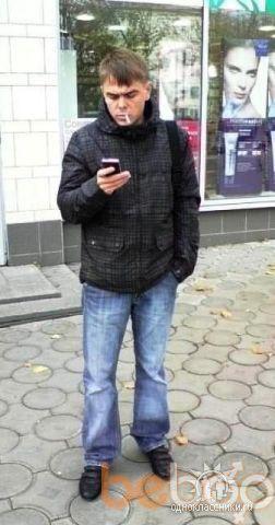 Фото мужчины shefa7, Москва, Россия, 33