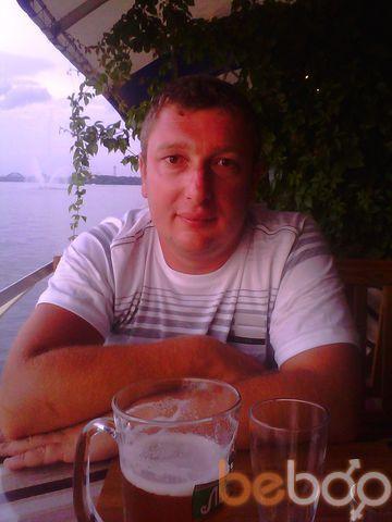 Фото мужчины димок, Днепропетровск, Украина, 34