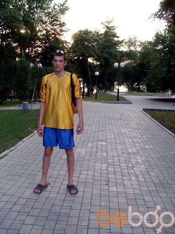 Фото мужчины ligazakon, Мариуполь, Украина, 29