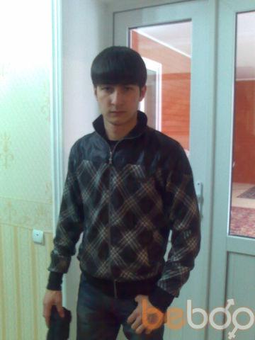 Фото мужчины GROZNY, Грозный, Россия, 29