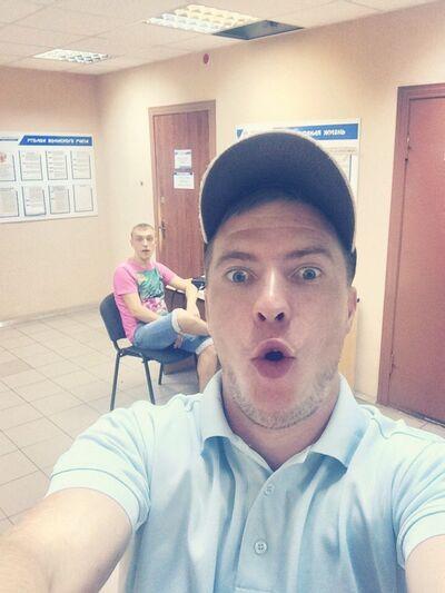 Фото мужчины Саша, Кострома, Россия, 29