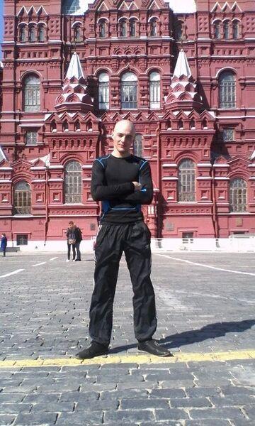 Фото мужчины Славик, Волжский, Россия, 25