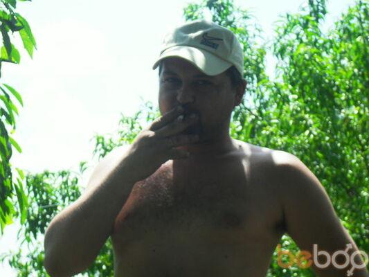 Фото мужчины kostyan, Енакиево, Украина, 39