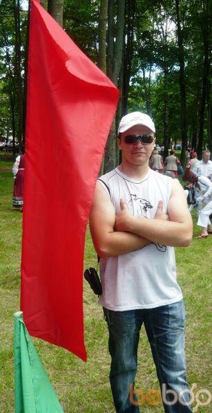 Фото мужчины Lion_MC, Жодино, Беларусь, 32