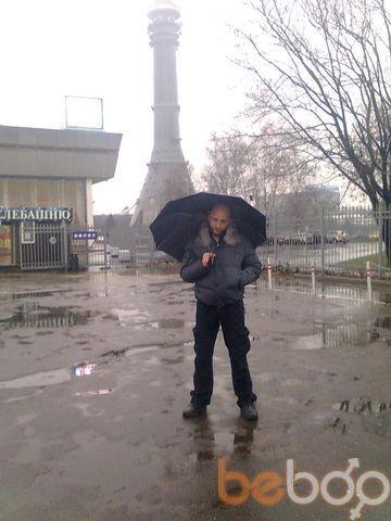 Фото мужчины MAXIM, Черногорск, Россия, 37