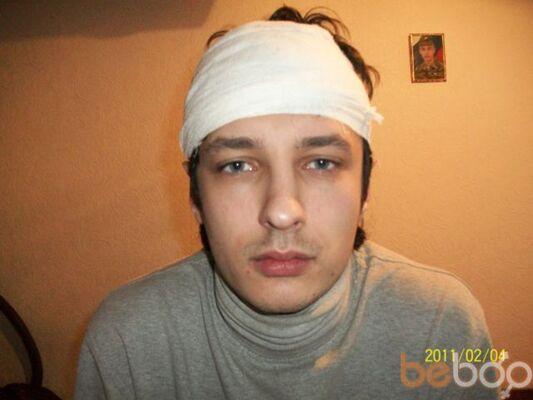 Фото мужчины ромашка, Липецк, Россия, 31