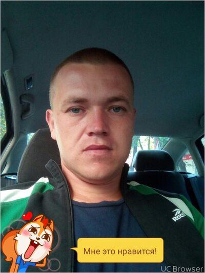 Фото мужчины Den, Сумы, Украина, 30