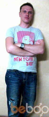 Фото мужчины Игорь, Шевченкове, Украина, 28