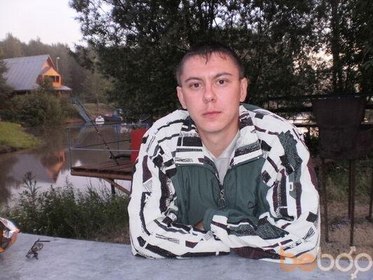 Фото мужчины bsw00, Ишимбай, Россия, 37
