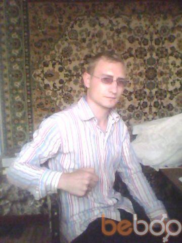 Фото мужчины Диман, Красноармейск, Россия, 30