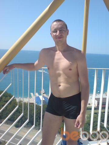 Фото мужчины Alex_top, Краснодар, Россия, 37