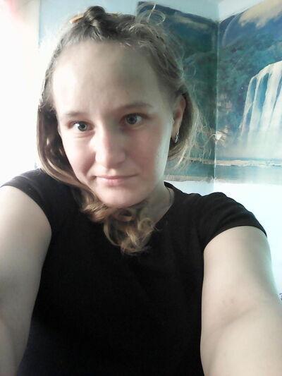 Фото девушки Мария, Чита, Россия, 25