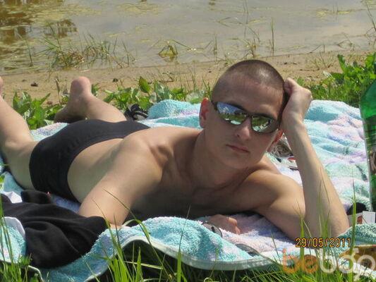 Фото мужчины Sergey, Монино, Россия, 31