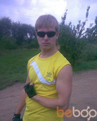 Фото мужчины FLOT, Кривой Рог, Украина, 27