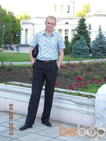 Фото мужчины vlad, Кишинев, Молдова, 33