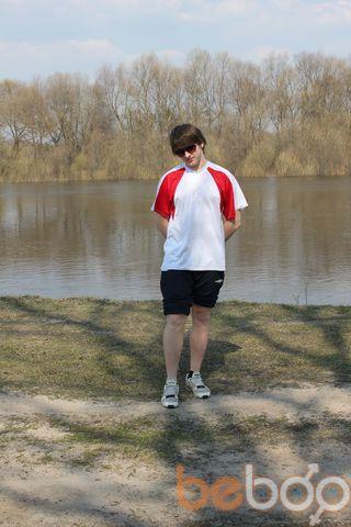 Фото мужчины DJ ZAVI, Брянск, Россия, 25