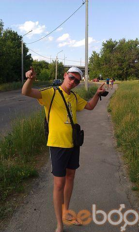 Фото мужчины aleksandr, Харьков, Украина, 28
