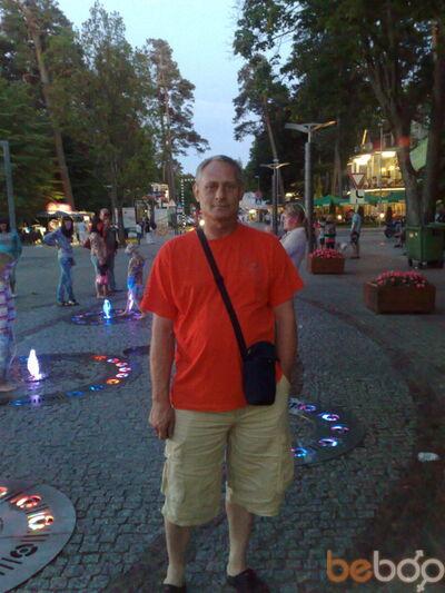 Фото мужчины slavachka, Рига, Латвия, 37