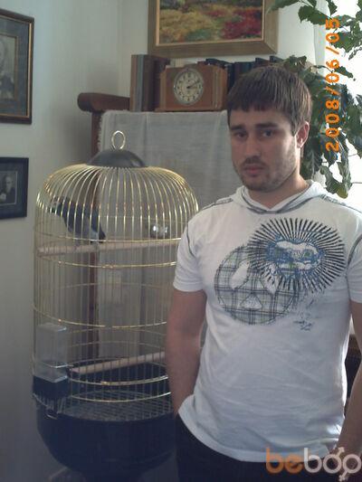Фото мужчины vikk93, Москва, Россия, 35