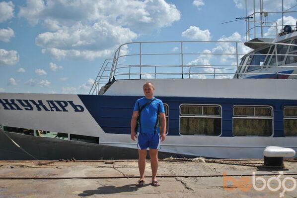 Фото мужчины valera, Чернигов, Украина, 34