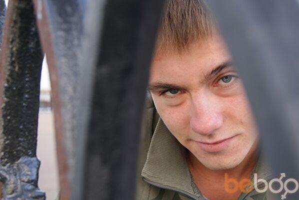 Фото мужчины Mongol, Иркутск, Россия, 26