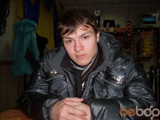 Фото мужчины Alex, Балхаш, Казахстан, 27