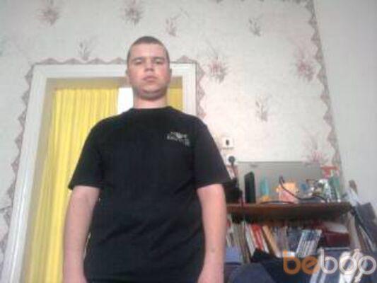 Фото мужчины Slawa, Торез, Украина, 26