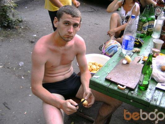 Фото мужчины Ferum, Кривой Рог, Украина, 31